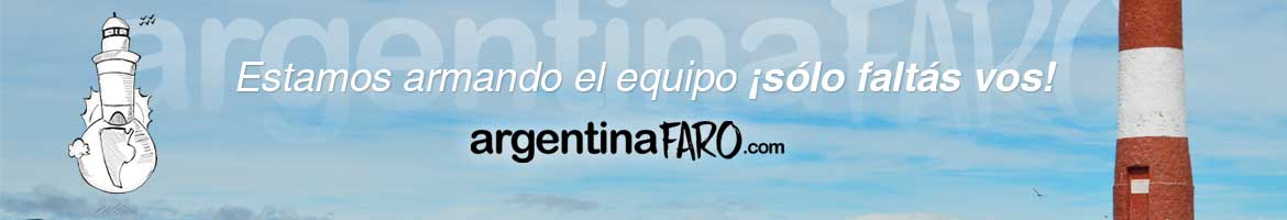 Banner-home-argentina-faro